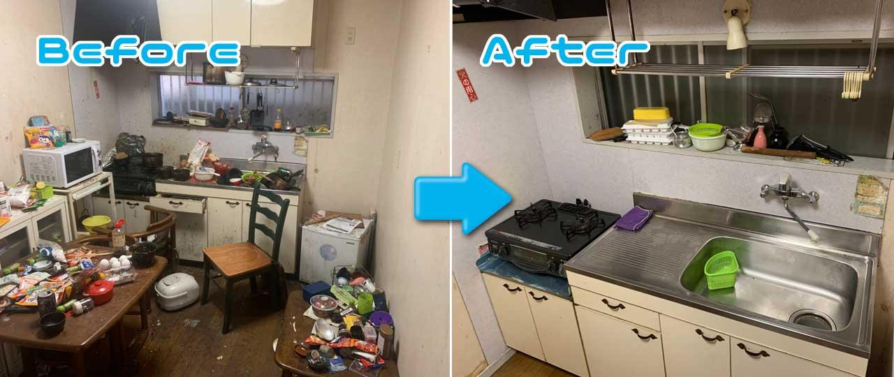 キッチンの大掃除/清掃前と清掃後のビフォーアフター画像