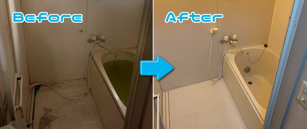 バス・洗面室のハウスクリーニング/ビフォーアフター画像